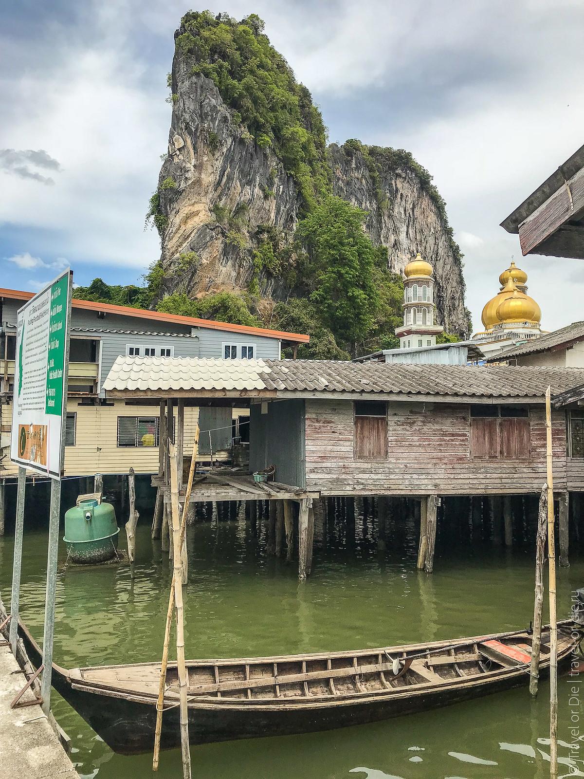 Koh-Panyi-Sea-Gypsy-Floating-Village-Thailand-8461