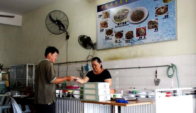 RTM Cafe kampua lady
