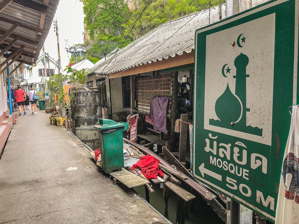 Koh-Panyi-Sea-Gypsy-Floating-Village-Thailand-8471