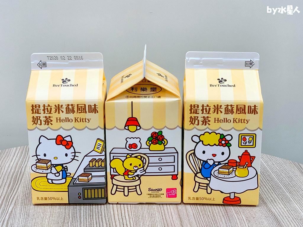 49519486212 fbb47760ea b - Hello Kitty迷快衝!蜜蜂工坊新推出提拉米蘇、蜂蜜蛋糕風味奶茶,包裝讓人捨不得喝阿