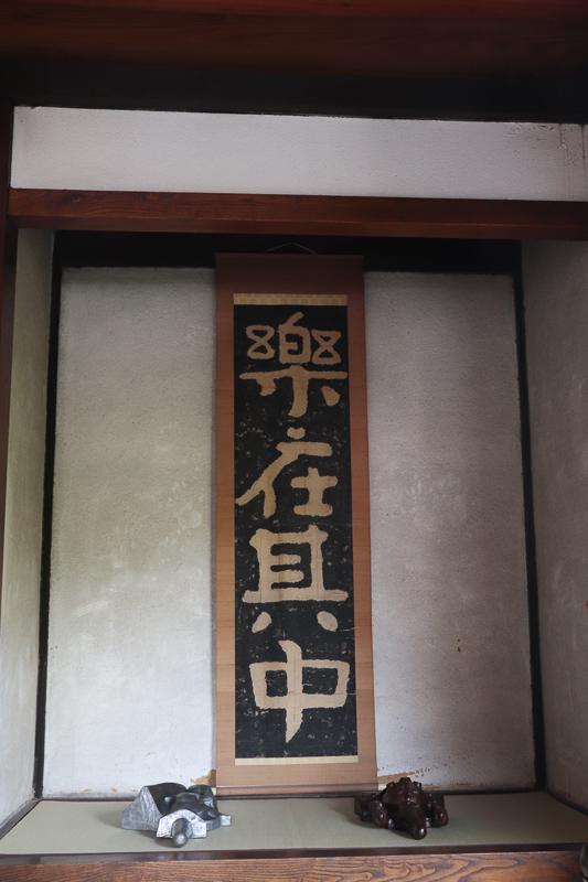 kawaikanjiro_40