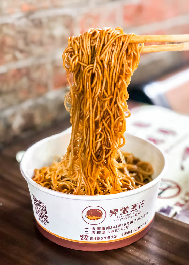 asian-noodles-alexisjetsets-11