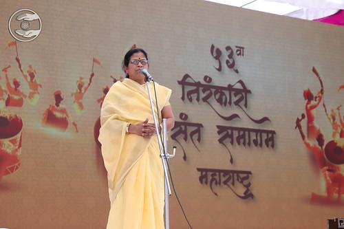 Marathi Speech by Ashwini Karhale Ji, Pune Pimpri, MH
