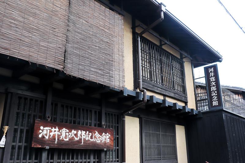 kawaikanjiro_56