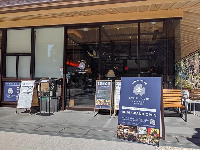 yasukunijinja_cafe02