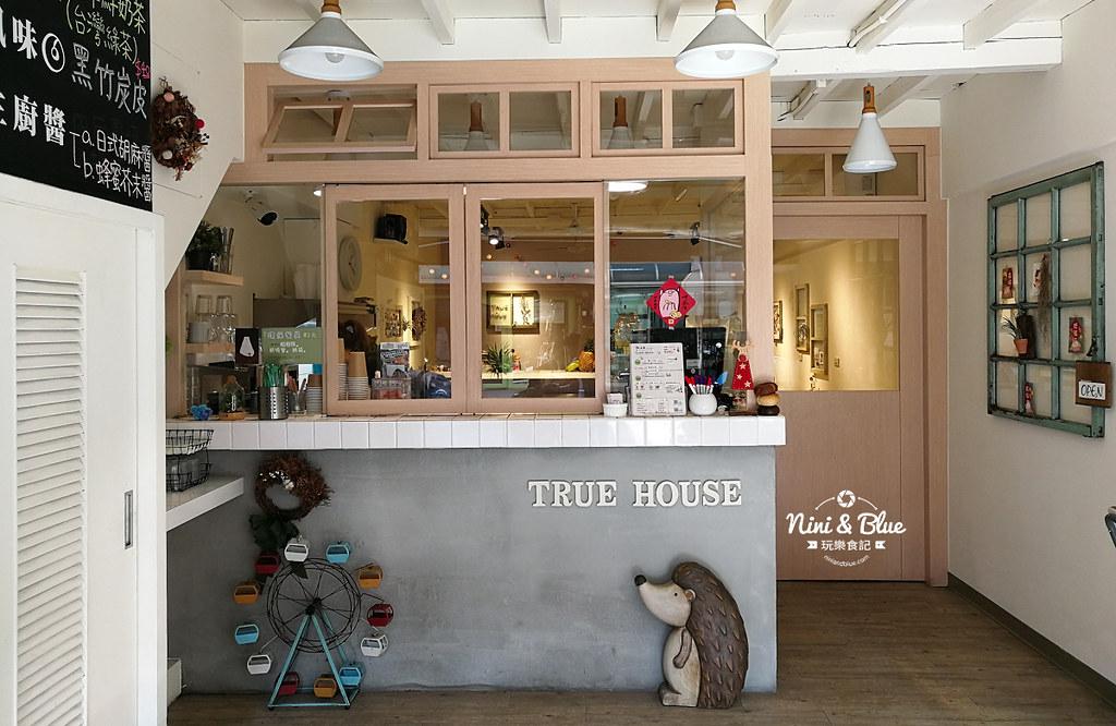 初 好食True House蔬食 貝果19
