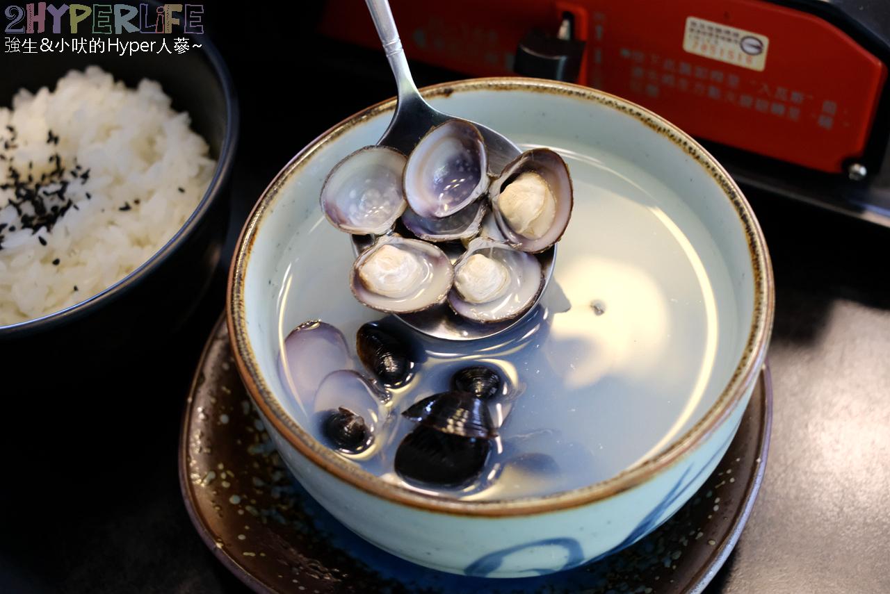 SONO園日本料理 | 老字號日式庭院餐廳,2020最新菜單很可以,每天限量10份沒預約吃不到! @強生與小吠的Hyper人蔘~