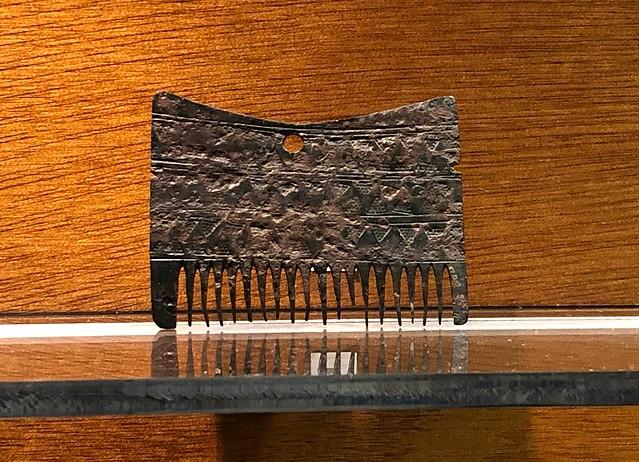 Objeto cilúrnigo expuesto en el Museo de la Campa Torres en Gijón