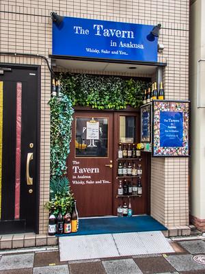 Nihon_arekore_02059_The_tavern_in_Asakusa_100_cl