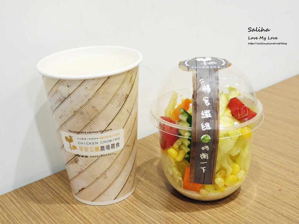 板橋新埔站不限時間餐廳早餐店早安公雞早午餐好吃漢堡中式早餐 (1)
