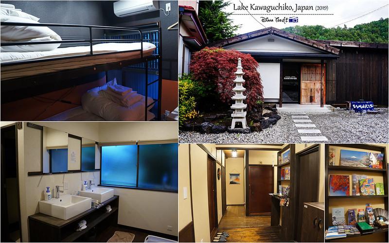 Lake Kawaguchiko Hostel Samurice 1