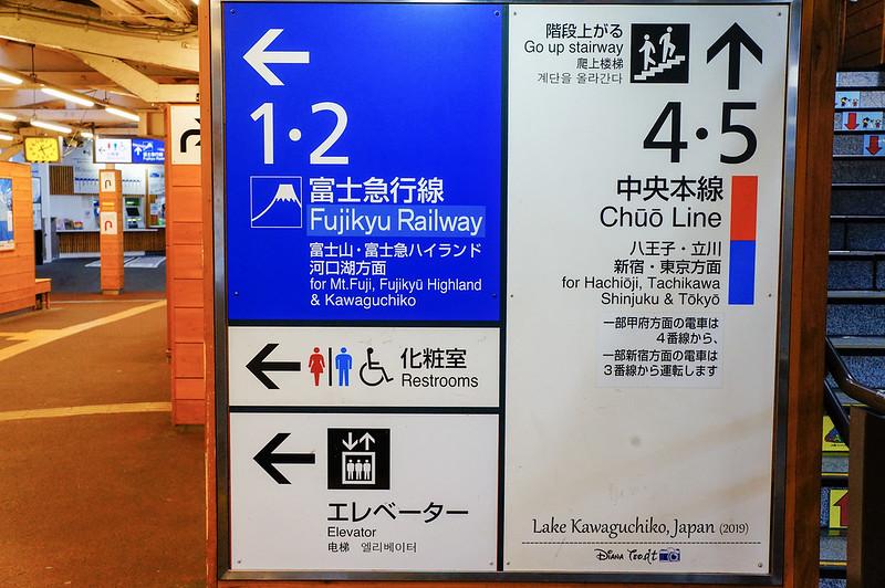 Lake Kawaguchiko 01
