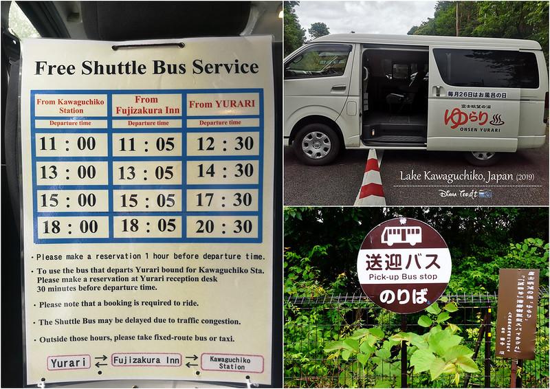 Fuji Yurari Hot Spring Free Shuttle Bus