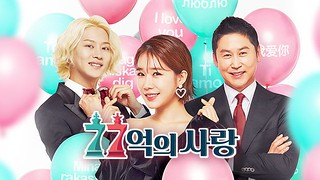 7.7 Billion In Love Ep.9