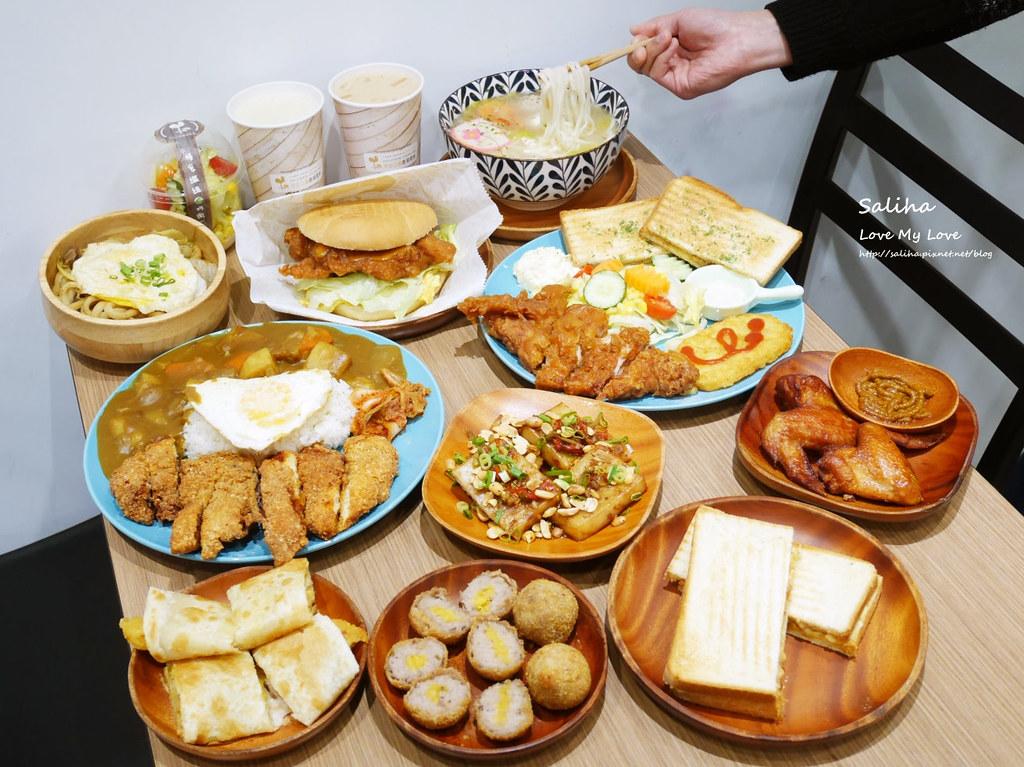 新北板橋捷運新埔民生站附近美食餐廳推薦早餐店早安公雞好吃不限時 (2)