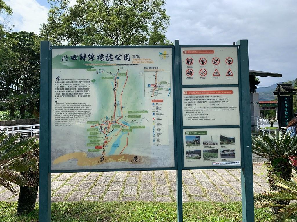 20200202_瑞穗北回歸線標誌公園 (1)