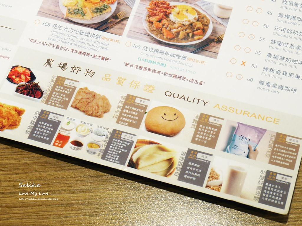 早安公雞板橋店早午餐早餐菜單價位訂位menu價格低消限時服務費 (2)