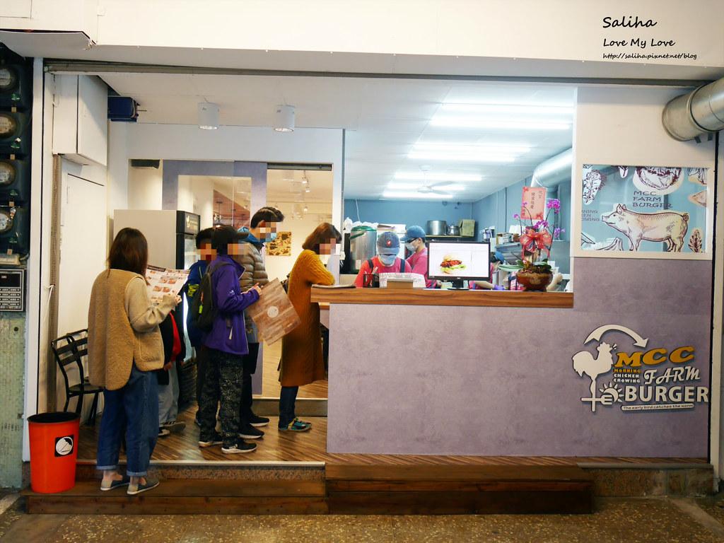 新北板橋捷運新埔民生站附近美食餐廳推薦早餐店早安公雞好吃不限時 (3)