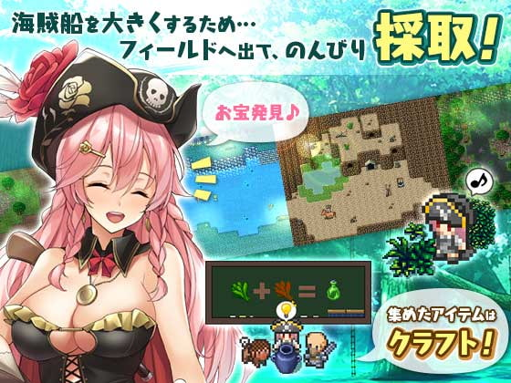 Artemis Pearl ~Pirate Princess Rubina and the Mystical Treasure~