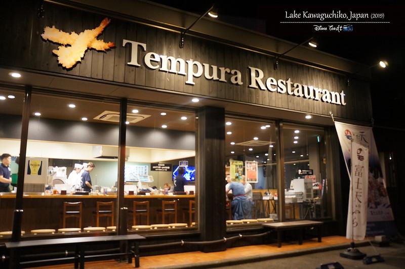 Lake Kawaguchiko Tempura Restaurant 1