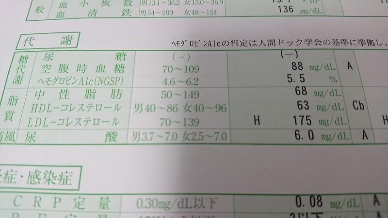 DSC_2501