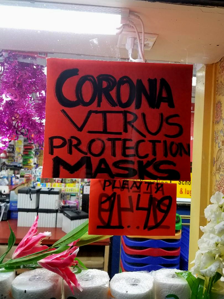 Virus Protection, $1.49