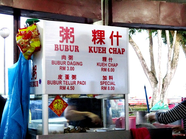 Victorious Cafe kueh chap stall