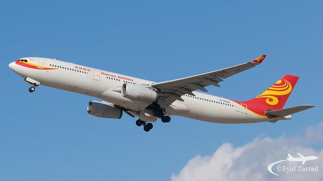 TLV - Hainan Airlines Airbus A330-300 B-6539