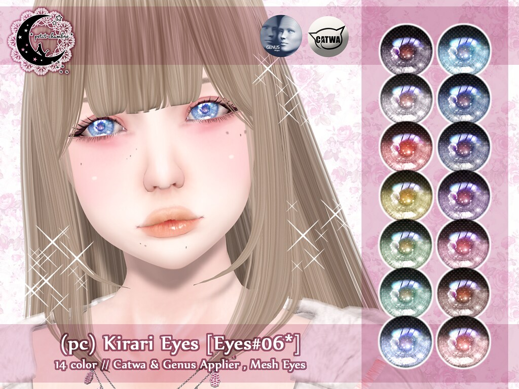 (pc) Kirari Eyes [Catwa/Genus/Mesh eye] @ Mainstore