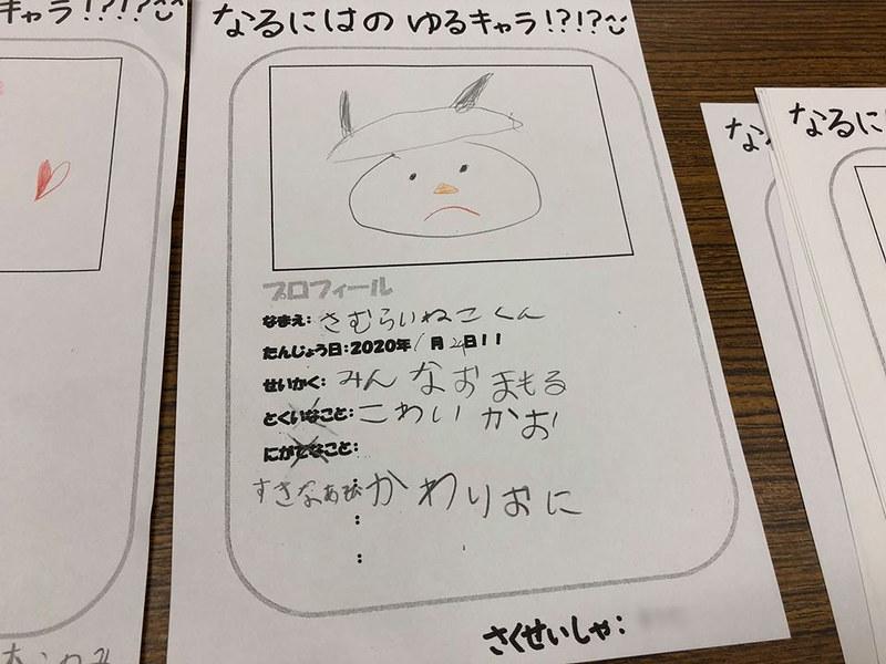 作品 02 Sくん.edit