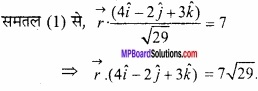 MP Board Class 12th Maths Important Questions Chapter 11 त्रि-विमीय ज्यामिति img 20