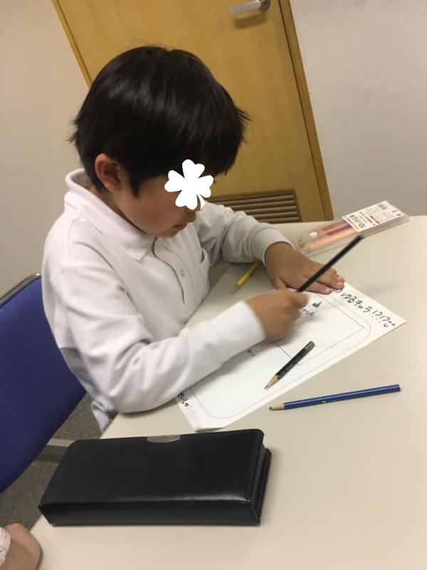 05 Sくん.edit