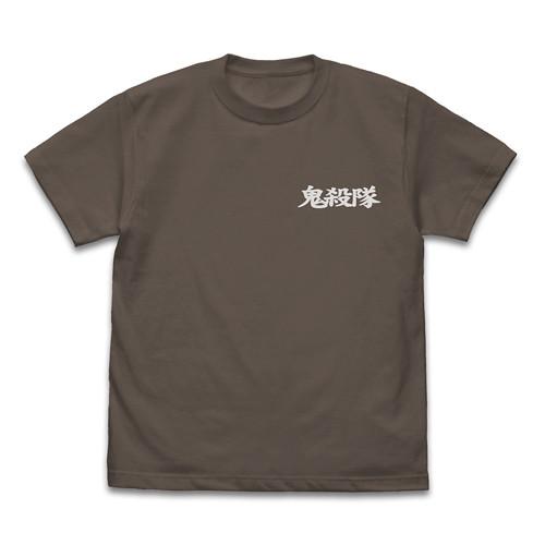 別讓他人掌握你的生殺大權!COSPA《鬼滅之刃》冨岡義勇「名言 T-shirt」、襧豆子保溫瓶...多款週邊商品登場~