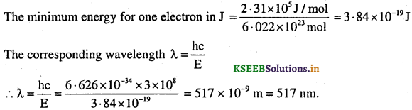 1st PUC Chemistry Question Bank Chapter 2 Structure of Atom - 17