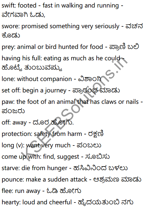 The King's Ministers Summary in Kannada 4