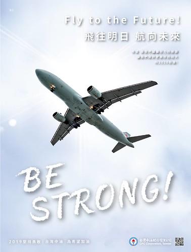 封底-Be Strong·Fly to the Future
