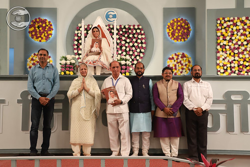 Satguru Mata Ji inaugurated Souvenir -Prema Bhakti