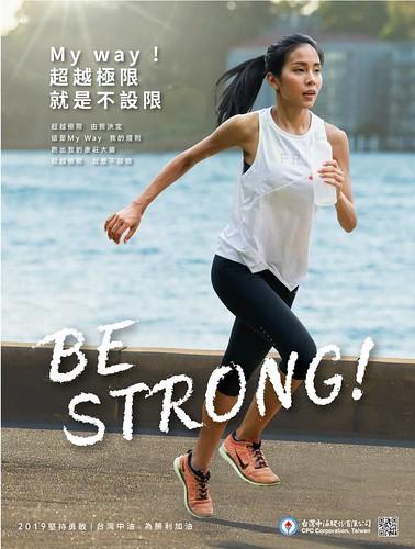 封面裡-Be Strong·My Way