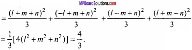 MP Board Class 12th Maths Important Questions Chapter 11 त्रि-विमीय ज्यामिति img 50
