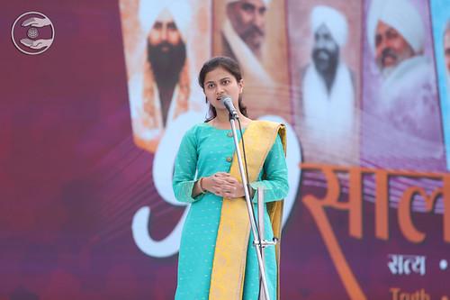 Marathi speech by Poonam Rajigare Ji, Kanjur, MH
