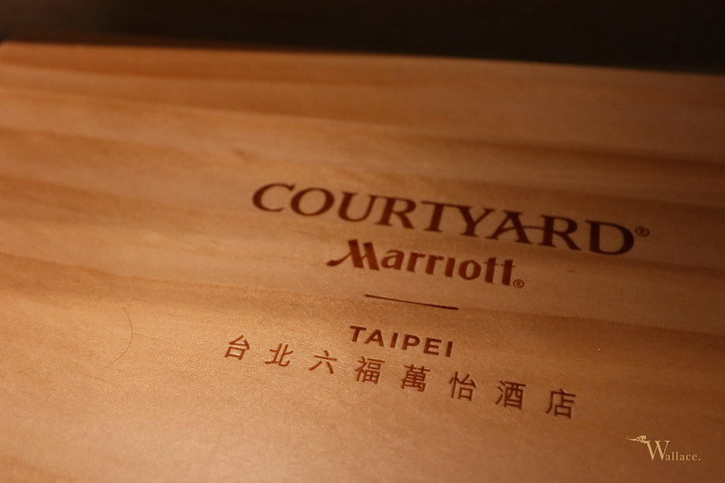 Courtyard Taipei