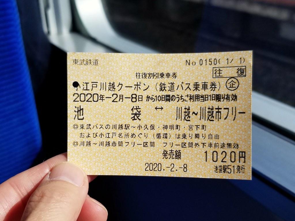2020-02-12_10-29-30