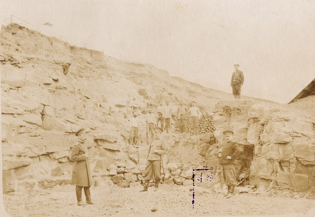 24. Работа на каменоломне