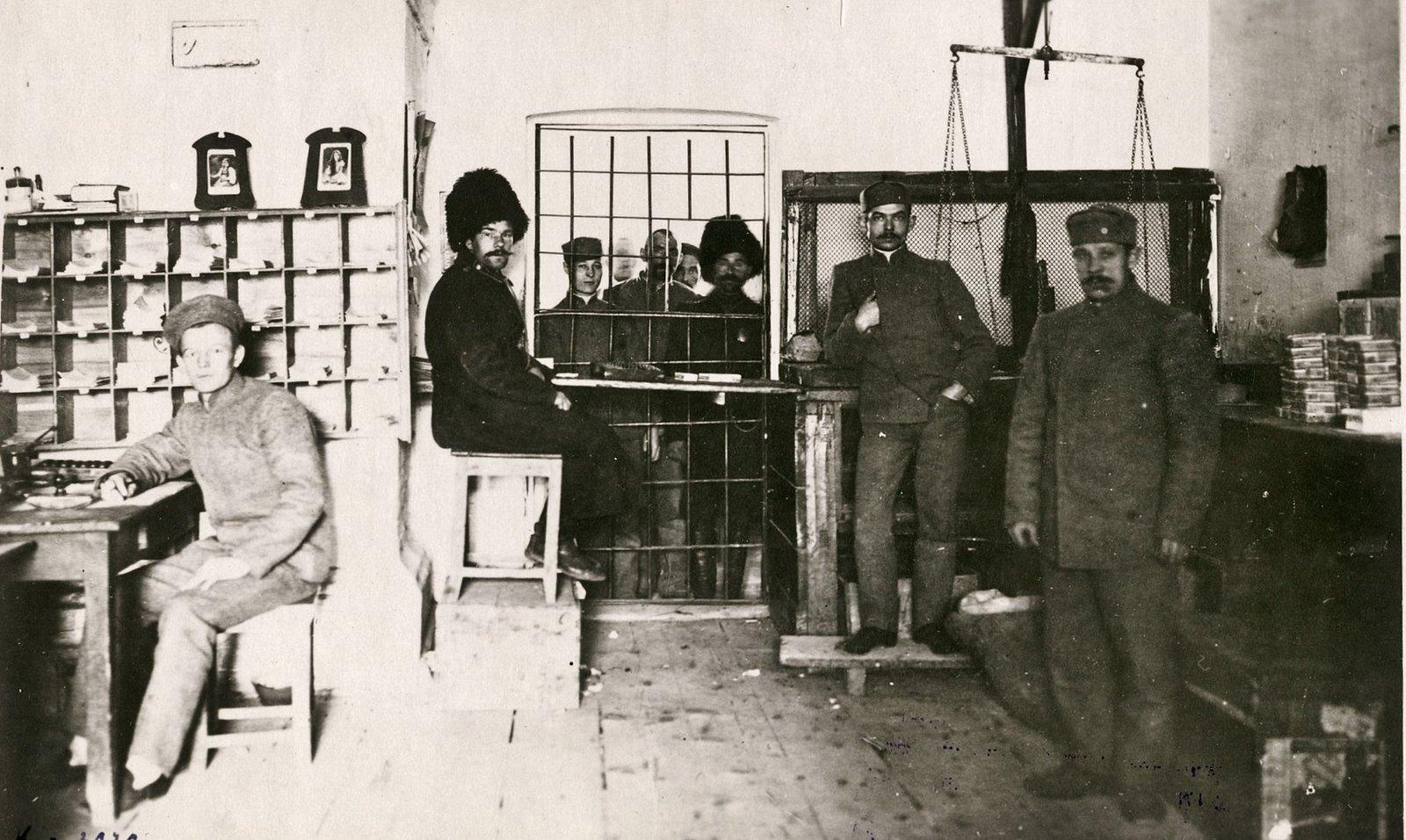 04. Тюремная лавочка при Александровском централе