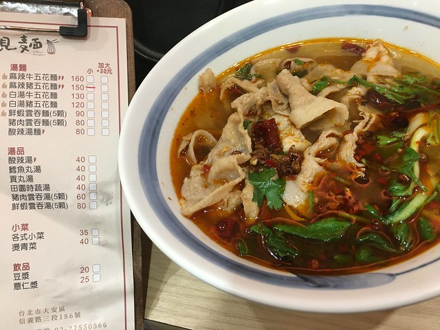 麻辣豬五花麵 (NTD$150)