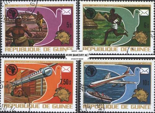 Známky Guinea 1974 100 rokov UPU, razítkovaná séria