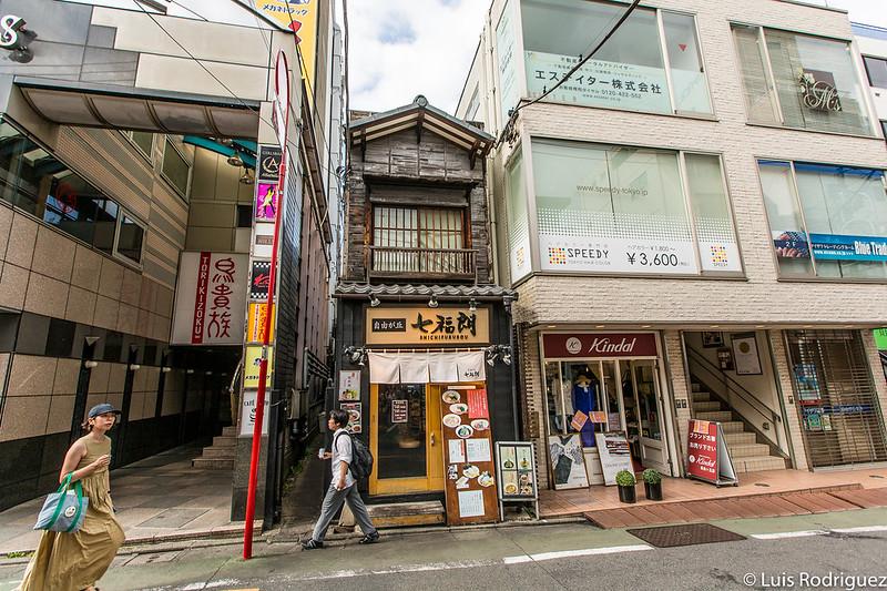 Restaurant Ramen Shichifukuro