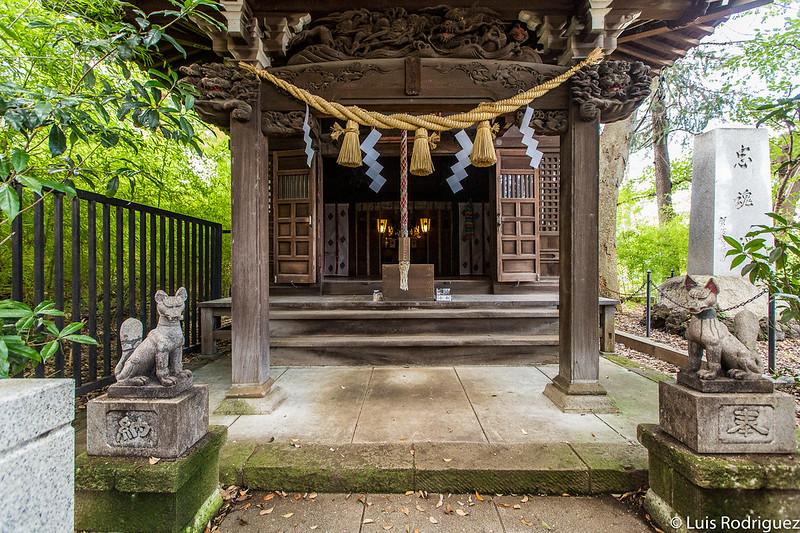 Sanctuaire de Kumano