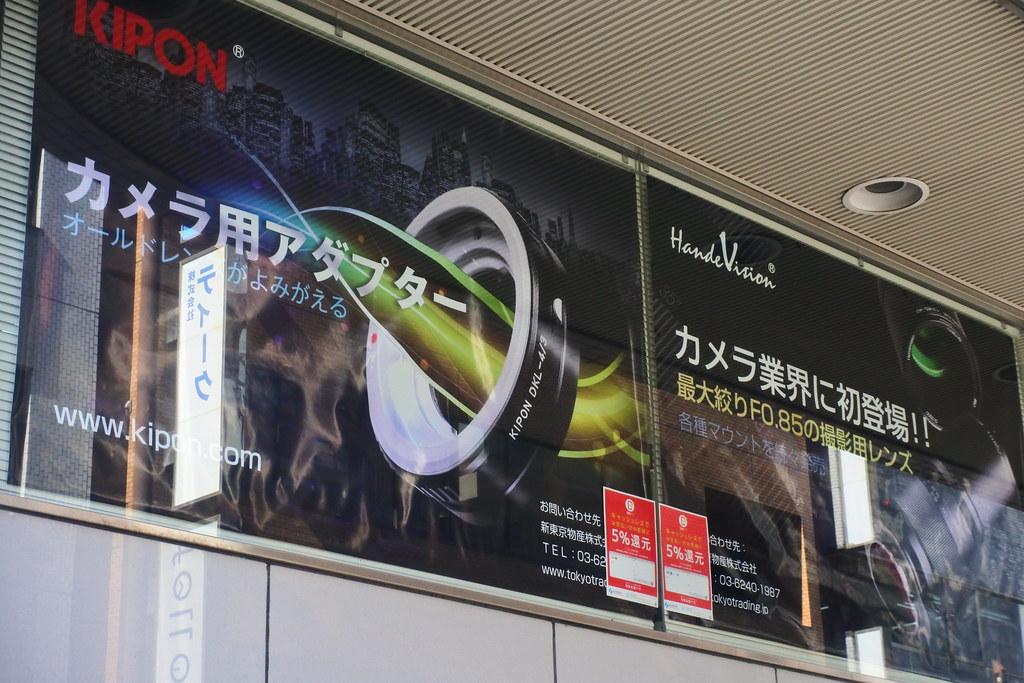 Nikon 1 j5 taylor-hobson cooke 1inch f3.5