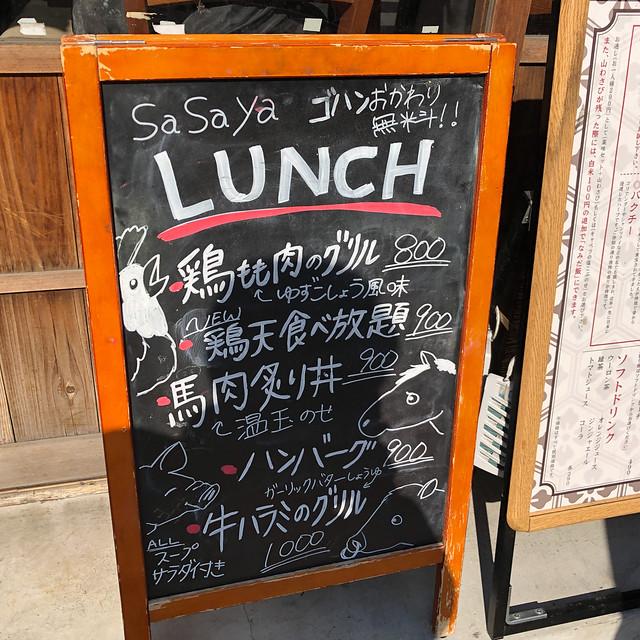 Odawara_3